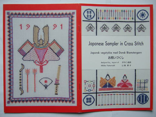 Japanese Sampler in Cross Stitch